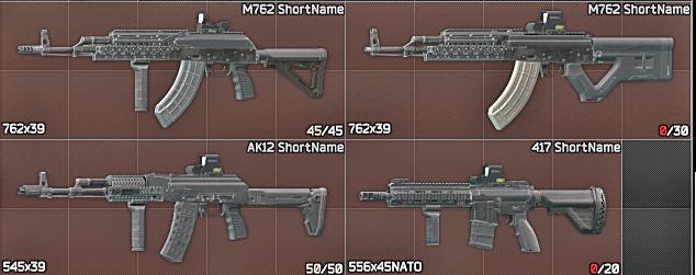 【原创】【新枪】【全版本通用】枪械新增WEAPON-1.3.5
