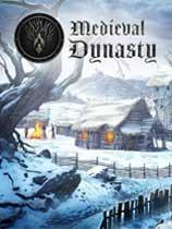 Medieval Dynasty 中世纪王朝 [绿色中文版解压即玩]v0.5.0.6+DLC