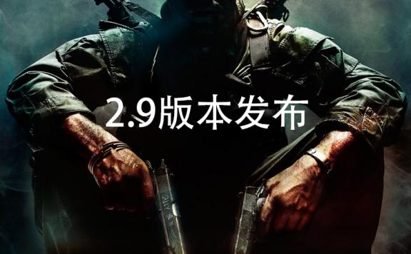 万能压枪2.9发布1227更新
