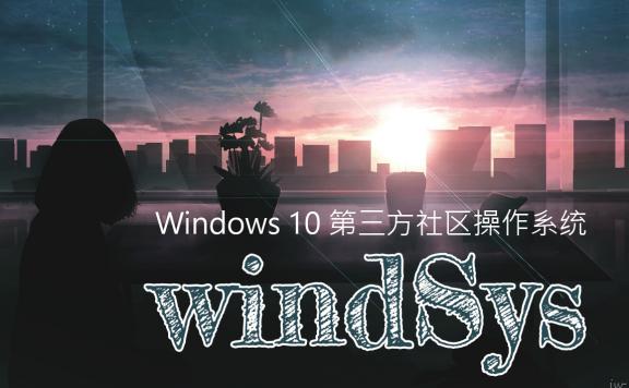 Windsys Windows 10 V2004(19041) X64