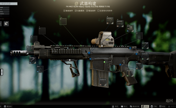 【原创】MOD更新:刀仔的武库1.5.5