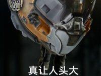 【原创 整活】主界面BGM替换